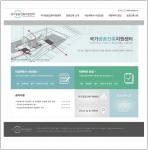 국가공공건축지원센터 홈페이지 메인 화면