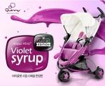 YKBnC의 네덜란드 유모차 브랜드 퀴니가 한정판 절충형 유모차 제프 엑스트라 2.0 바이올렛 시럽을 온라인 신세계몰에서 파격적인 가격으로 단독 론칭 판매한다.
