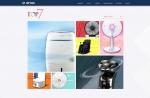 전자랜드 프라이스킹은 자사의 가전브랜드 '아낙(ANAC)'의 브랜드 홈페이지를 공식적으로 선보인다고 밝혔다.