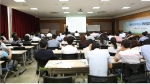 27일 서울에서 열린 2014년 주택사업 강좌에 참석자들이 강연을 듣고 있다.