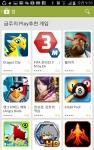 '드래곤시티'가 구글플레이 마켓에서 금주의 Play 추천 게임으로 지난 주부터 금일까지 2주째 선정되었다.