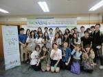 한국교육경영연구원이 주최하는 제15회 전국 대학생 네트워크 희망드림포럼이 성황리에 마무리됐다.