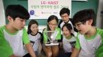 28일부터 1박2일간 대전 카이스트에서 열린 'LG-카이스트 사랑의 영어과학캠프'에 참가한 학생들이 지구의 대기온도 분포를 홀로그램으로 구현하고 있다.