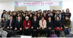 지난 한국여성과학기술인지원센터와 한국지식재산전략원은 공동으로 IP R&D 전문인력양성교육 기본과 심화과정을 진행하였다.