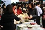 리빙·주방·생활용품 박람회 메가쇼가 7월 3일부터 4일간 킨텍스에서 개최된다.