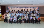 군산대가 직원 정년퇴임식을 개최했다.