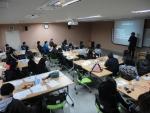 꿈나무 드림리더스쿨의 교육이 진행되고 있는 모습이다.