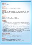서울시립청소년문화교류센터가 세계시민 UCC 공모전을 실시한다.