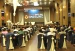 대성히트펌프가 심야 공기열 히트펌프 전국 설명회를 개최한다.