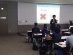 직거래 김석 이사가 인터넷 마케팅 성공강의를 진행 중에 있다.