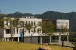 거창국제학교 본관 전경