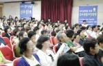신우성논술학원이 자기소개서 및 서류 준비 방법 설명회를 개최한다.