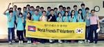 한국기술교육대 학생 48명은 7~8월 캄보디아와 베트남으로 파견돼 IT해외봉사 활동을 벌인다. 사진은 6일(일) 1차로 캄보디아로 떠나는 학생봉사단의 4일(금) 발대식 장면이다.