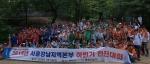 쌍용차가 2014년 하반기 목표달성 전진대회를 개최했다.