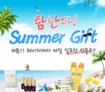 자연이 만든 레시피가 본격적인 여름 휴가 시즌을 앞두고 휴가지에서 유용한 화장품을 경품으로 증정하는 이벤트를 진행한다.