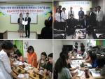 사단법인 한국일자리창출진흥원(원장 김영갑)에서 도시활력증진 지역개발사업의 일환으로 활발한 교육프로그램을 진행하고 있다.
