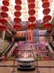 중국 내이멍구 지역 성도인 후허하오터에 9월 재개장 예정인 천위백화점. 한국 오엠지네트웍스와 합작법인으로 9월 개장 예정이다. 한중간 유통합작사업의 새로운 모델로 평가된다.