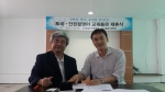국제토씨위원회(ITC) 사무실에서 대영당 백동혁 대표(왼쪽)와 ㈜하리스코엔코렉션 김무진 대표가 제휴문서에 서명을 하고 있다.