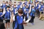군산대학교가 2014학년도 국토대장정 출정식을 개최했다.