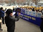국민을 위한 올바른 치과전문의제도 개선방안 관련단체 연합 회원들이 지난해 12월 치과의사협회회관 앞에서 시위를 벌이고 있다.