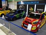 2014 쉴드런컵 튜닝 페스티벌 출품된 차량들이 전시되어 있다.