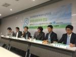 한국형크라우드펀딩 포럼의 전문가 토론에서 다양한 의견이 쏟아졌다