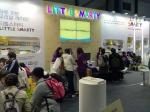 2014년 4월 4일 SETEC 유아교육전에 참가했다.