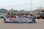 한국어촌어항협회는 지난 12일~13일, 강원도 양양 남애어촌체험마을에서 다문화가정을 초청하여 아름다운 어촌 찾아가기 행사를 진행하였다.