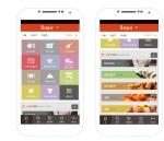벼룩시장구인구직이 요식업에 특화된 요리음식 앱을 출시했다.