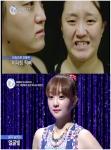 렛미인4 의부증 비만 아내 김진, 만화를 찢고 나와 겨울왕국 엘사로 변신해 화제다.