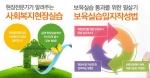 실습을 준비하는 사람들에게 도움이 될 만한 실습특강과목이 실습시즌을 맞아 많은 인기를 끌고 있다.