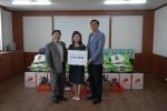 군산대학교가 운영중인 사회적 기업 아리울에듀가 초록우산 어린이재단 전북지역본부와 군산지역 저소득층 가정 아동 15명에게 300만 원 상당의 생필품을 전달하였다.