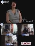 렛미인4 '의부증 비만 아내' 편, 비운의 탈락자 김세은 씨