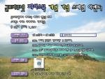 페이스북 개설 기념 스페셜 이벤트 내역