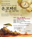 영종도서관 향토자료 아카이브 구축사업 홍보물