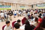 건국대학교 글로컬캠퍼스는 지난 17일 전국 고교생, 학부모와 교사 등 500여 명을 초청, 2014 Link-U 전공체험박람회를 개최했다,