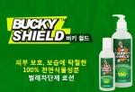 엠티엠코는 피부에 순한 100% 천연식물성분의 벌레차단제 로션을 출시했다.