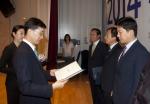 김상백 스탠다드펌 대표이사가 중소기업청장표창을 수상했다.