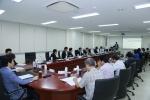 군산대학교가 대학현안설명회를 개최했다.