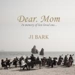 지박(Ji Bark)의 세월호 참사 100일 추모 헌정 앨범 Dear. Mom