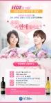 결혼정보회사 닥스클럽은 오는 26일 삼성전자 여직원과 함께 선남선녀의 hot한 만남 우리 연애할까요? 미팅파티를 개최한다.