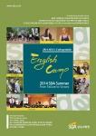 SDA삼육어학원은 7월 31일부터 8월 2일까지 휘경동에 위치한 서울본원에서 2014여름영어 캠프를 개최한다.