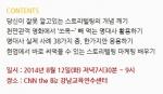 나눔 무료마케팅특강, 뉴스토리 첫 번째 이야기