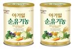 일동후디스에서 아기밀 순(純)유기농을 업그레이드하여 출시했다.