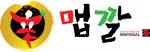 맵깔 브랜드 로고