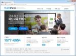 멀티뷰(MultiView) 화상회의 온라인 서비스 화면