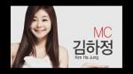 김하정의 사주쇼의 제작자이자 진행자로  팟캐스트 여신으로 유명한 방송인 김하정이 신선한 토크쇼를 론칭했다.