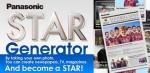 스마트폰 카메라 앱 '스타 제너레이터'(Star Generator)