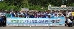 한국어촌어항협회, '쾌적한 항, 다시 찾고 싶은 항' 캠페인 실시