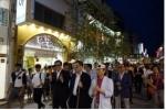 제14회 목포세계마당페스티벌 개막놀이가 진행됐다.